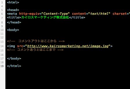 HTML超入門講座